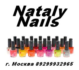 nataly-nails